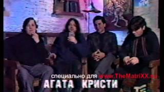 Почти фильм о гр  Агата Кристи      не эпилог  Часть 2