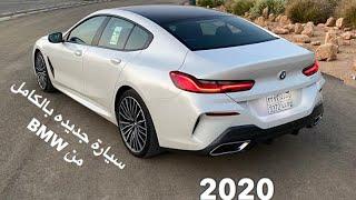 سيارة جديده بالكامل من BMW جران كوبيه اربع ابواب صممت لعشاق بي ام دبليو الكوبيه