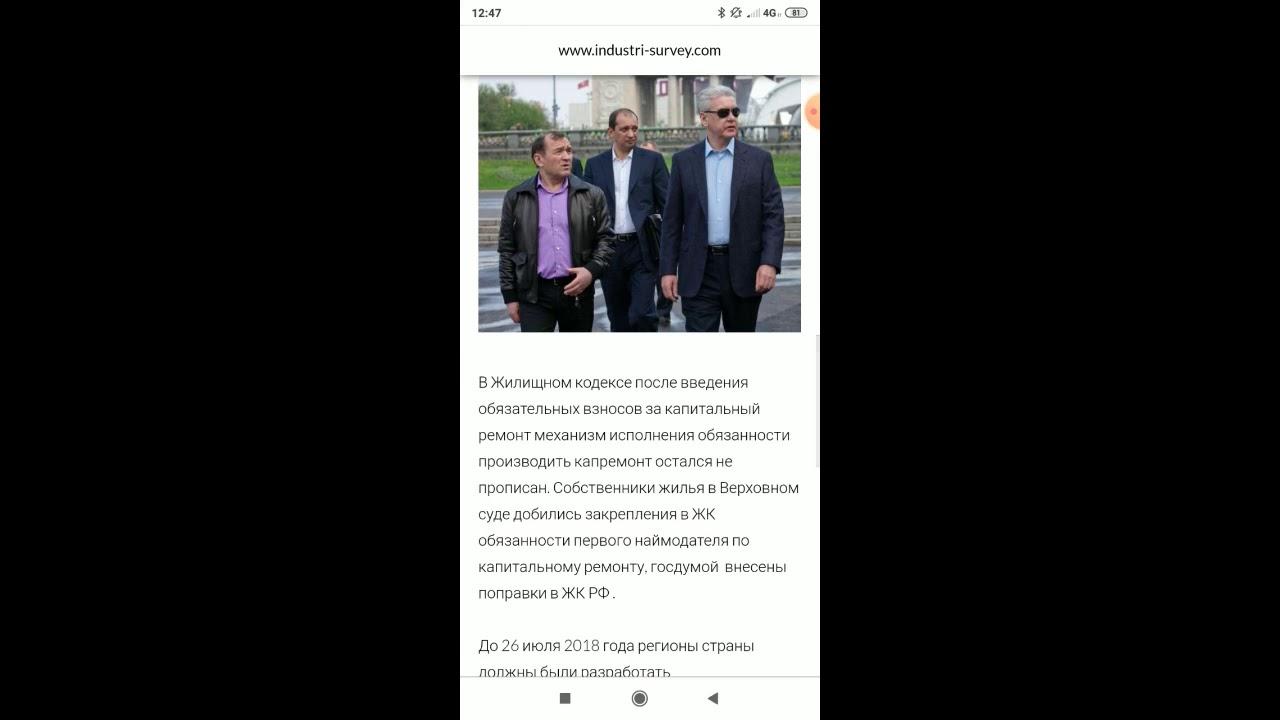 депутаты Москвы подали иск против правительства Москвы...в свете подобии проблематики  в Оренбуржье