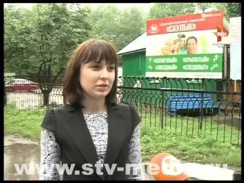 На отдых приехали дети с Украины