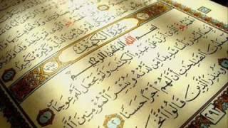 Abdul Wadood Haneef - Al-Kahf (Part 1)