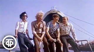 Маврикий - остров в океане. Документальный фильм 1978