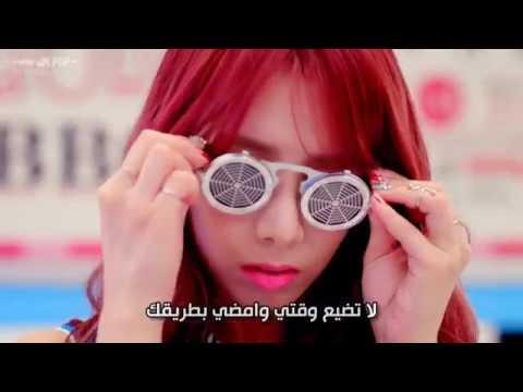 BESTie - Excuse Me - (Arabic Sub) الترجمة العربية