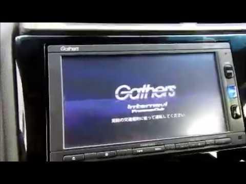 HONDA Gathers 142vfi radio code for Vezel