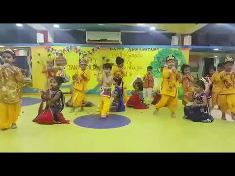 Wo krishna hai