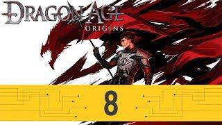 Dragon Age Origins - Часть 8 (Лотеринг)
