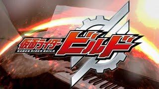 Ready Go Kamen Rider Build