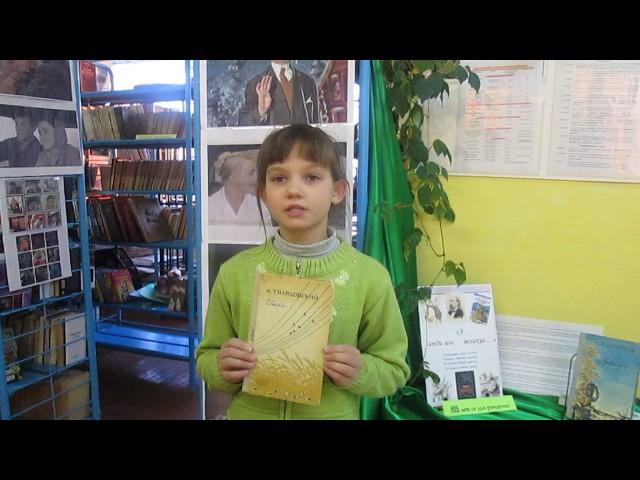 Изображение предпросмотра прочтения – НастяКлючарова читает произведение «Лес осенью» А.Т.Твардовского
