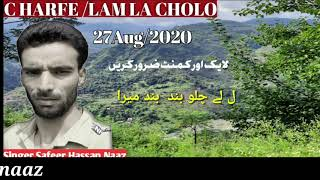 Safeer Hassan Naaz/ C harfe /charfe/ Lam la cholo /Pahari Gojari / all song/27 August 2020