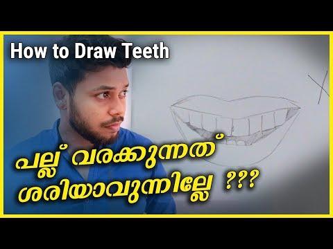 How to Draw Teeth   Malayalam Art Tutorial #45 thumbnail