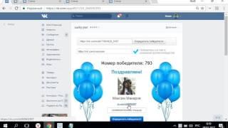 видео ВашаКомната.рф: открыто новое офлайн-представительство