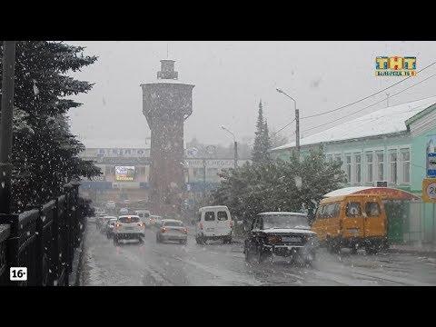 Снег в Белорецке