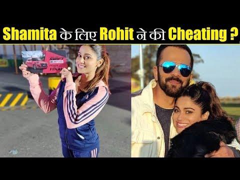 Was Rohit Shetty Baised For Shamita? | Ticket To Finale | Khatron ke khiladi 9