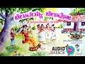Download Cheluvayya Cheluvo|