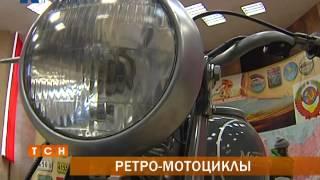В Перми проходит выставка ретро-мотоциклов