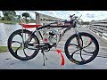 CDHPower 80CC Motorized Bicycle - My 2019 Ultimate Build - Part 2!