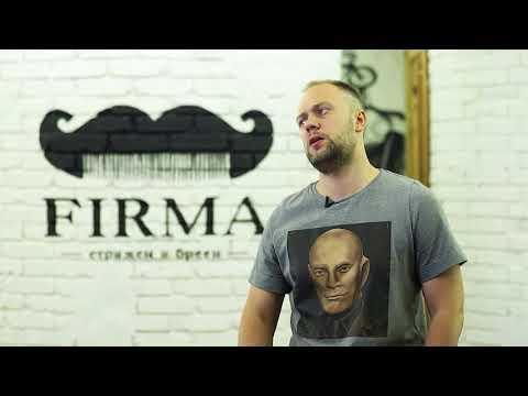 """Дизайн интерьера в стиле """"лофт""""  для барбершопа """"Firma"""""""