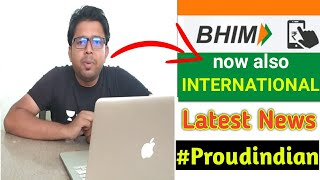 Bhim UPI goes International in SINGAPORE || Proud Moment for Indian Payments App screenshot 4