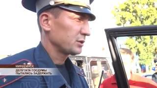 Дмитрия Носова пытались задержать сотрудники полиции