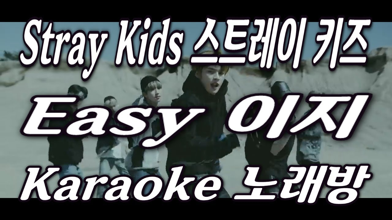 Stray Kids(스트레이 키즈) 'Easy(이지)' Karaoke(노래방) by KKTV / instrumental, remake, Lyrics
