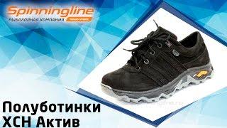 видео Купить Полуботинки ( туфли ) ЭлитСпецОбувь ( ESO ) форменные Офицер 56 на шнурках лакированные летние черные (1503036)