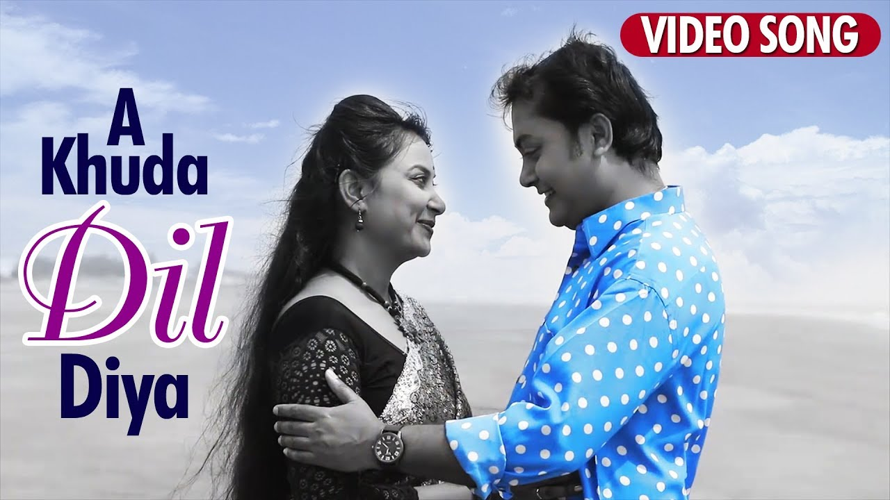 A Khuda Dil Diya - Sad Songs | New Hindi Song 2019 | Debasish Mukherjee
