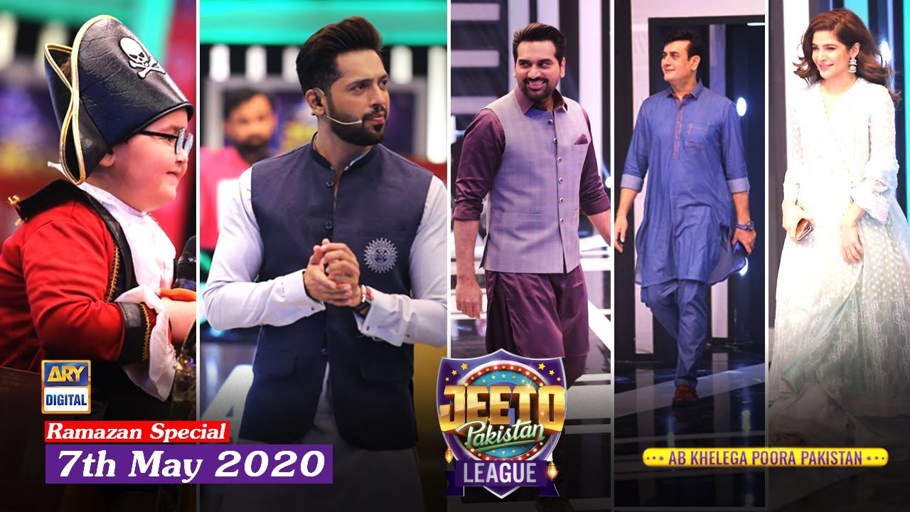 Jeeto Pakistan League | Ramazan Special | 7th May 2020 | ARY Digital