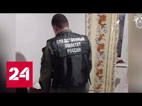 Бойня под Рязанью: убийца расстрелял 5 человек за шумное поведение - Россия 24