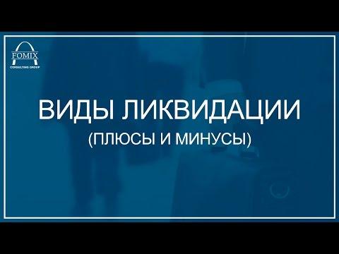 Телекомпания «Волга»