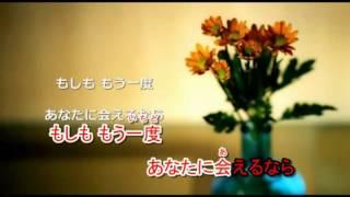 Arigatou Karaoke