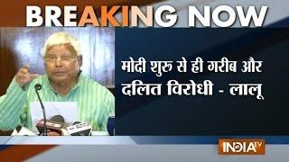 Bihar Polls: Lalu Prasad Yadav Attacks PM Narendra Modi - India TV