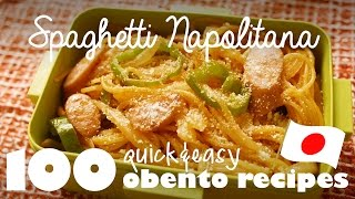 Spaghetti Napolitan Recipe (100 Quick & Easy Bento Ep.5)