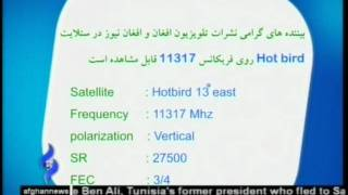 Afghan News & Afghan TV HotBird Frequency