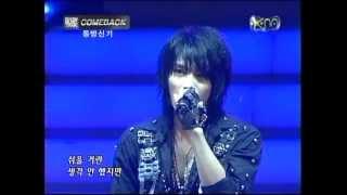 Rising Sun + Babo/Unforgettable - TVXQ ComeBack Special KM Showtank 20051005