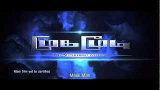 Latest Tamil Film   Mugamoodi   Official Trailer 2   Jiiva - Narain - Pooja Hedge