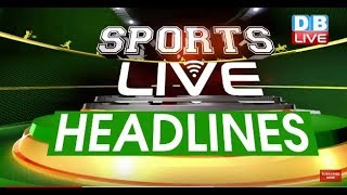 खेल जगत की बड़ी खबरें | Sports News Headlines | Latest News of Sports |#SportsLive