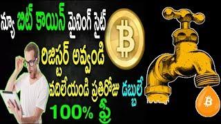 https://www.youhash.net./Earn bitcoin from home in telugu