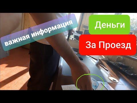 Гаишники (взятки )и местный Народ!!! Про Абхазию за 2020г