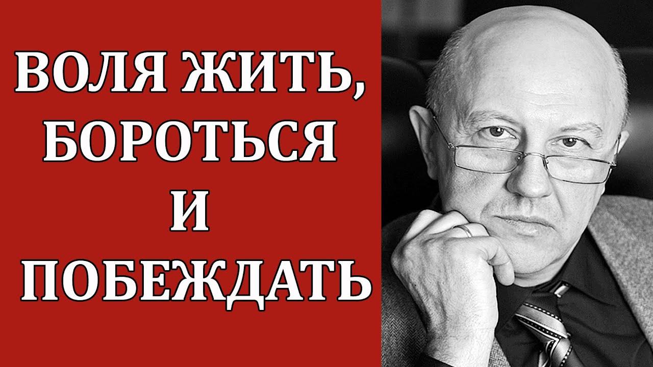 Андрей Фурсов Семь шоков в истории русского народа