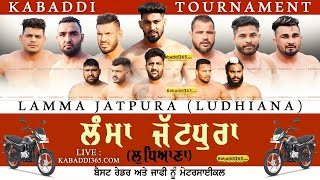🔴[Live] Lamma Jatpura (Ludhiana) Kabaddi Tournament 26 Feb 2020