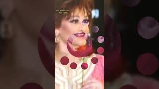 يا سلام يا سلام يا سلام .. يا سلام لما الأيام تضحك وتروح . وردة الجزائرية