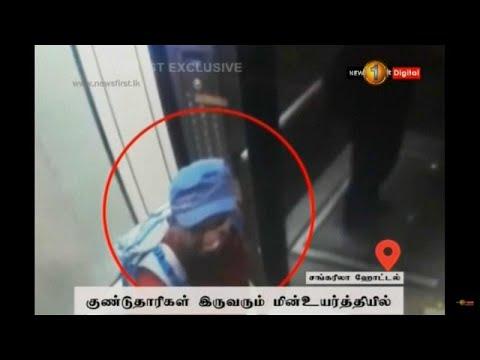 شاهد: لحظة الانفجار الانتحاري داخل أحد فنادق سريلانكا المنكوبة …  - نشر قبل 4 ساعة