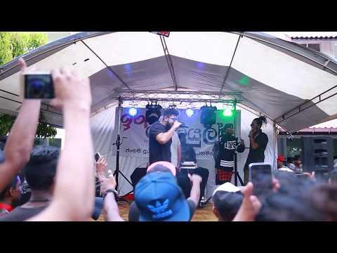 Young Hustler 54 Sinhala Rap performance @ Gosthiya 2k17