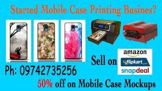 2D/3D Mobile Case Mockups for Offline & Online Business | Mobile Case Printing Business Made Easy