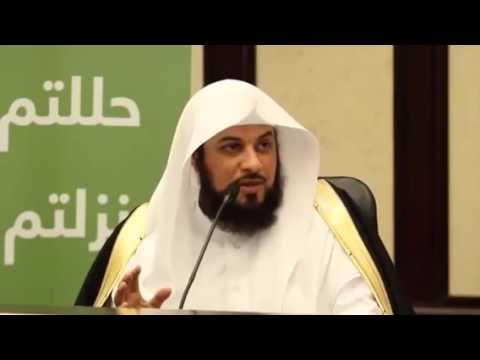 قصة مضحك للشيخ محمد العريفي ( كلمة خنفشار )