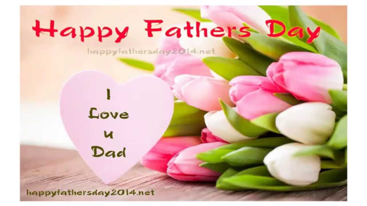 Happy Fathers Day 2014 Wallpaper With Quotes