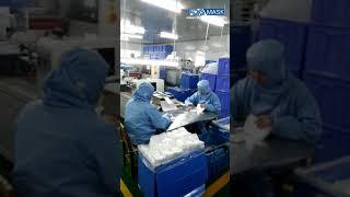 마스크 제작 라인이있는 마스크 베개 백 포장기 생산 라…