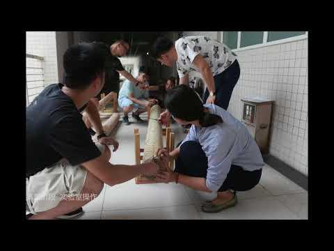 Summer school in Gaobu (Hunan-China) 2017