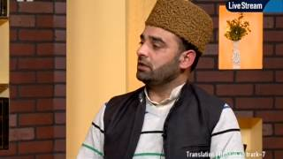 Urdu Rahe Huda February 7, 2015 - Ask Questions about Islam Ahmadiyya