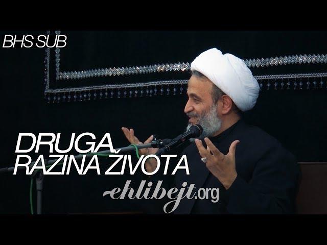 Druga razina života (prof. Alireza Panahian)
